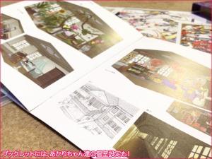 幻影DVD3-3